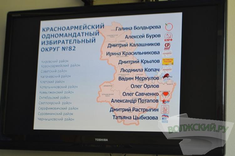 Геннадий Шайхуллин: «Избирательная кампания в Госдуму будет яркой!»