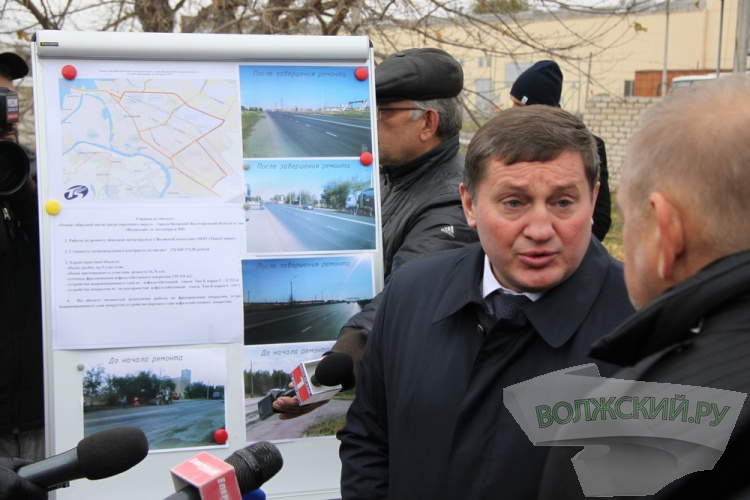 Губернатор проинспектировал отремонтированную объездную дорогу