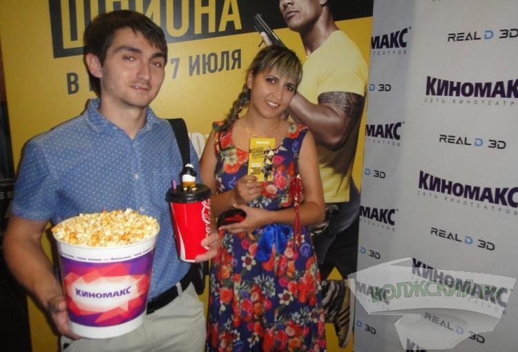Кинотеатр Киномакс проводил розыгрыш бесплатных билетов