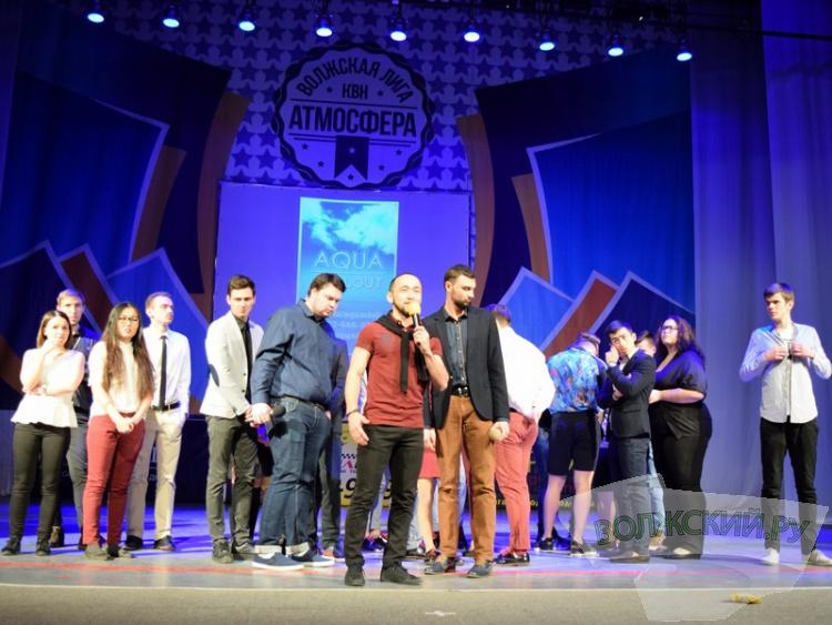 Кубок чемпиона КВН 2016 года уехал в Волгоград