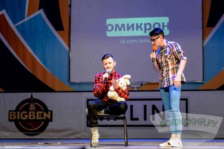 КВН-щики из Астрахани извинились перед волжанами за Боженова