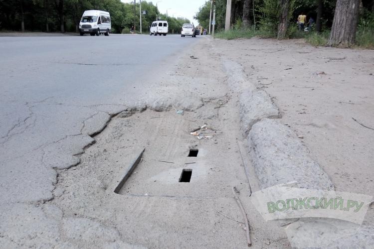 В Волжском найден «виновник» майских потопов