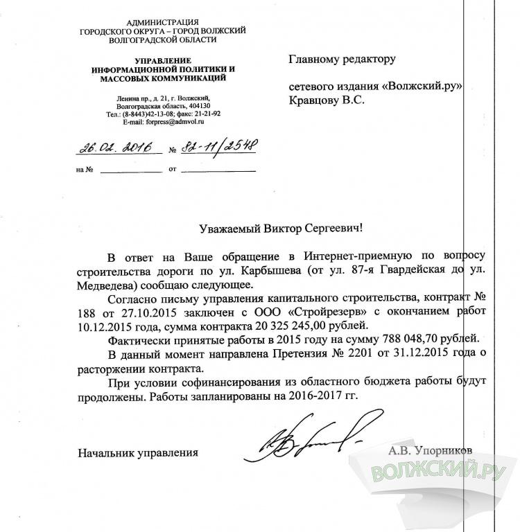На новой Карбышева забыли предусмотреть разделительную полосу