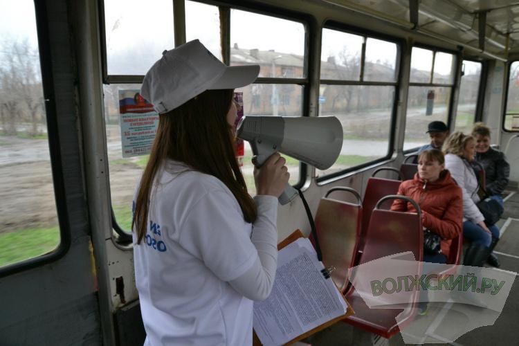 На улицы Волжского вышел экологический трамвай