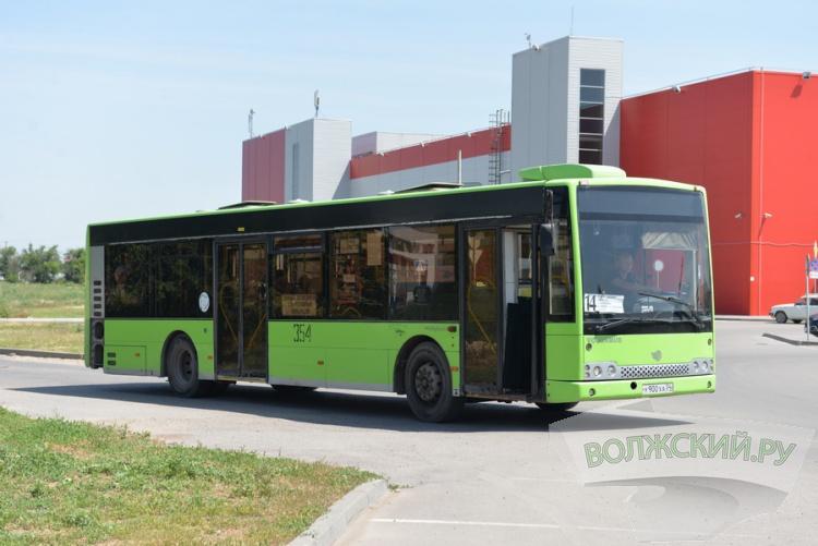 Новые автобусы перевозят волжан на 14-м маршруте