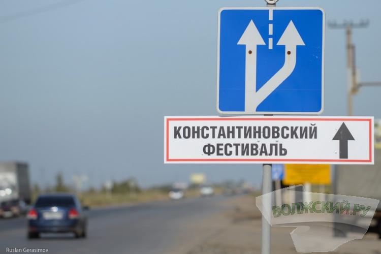 Октоберфест по-волжски. Фотоотчет со II-го Константиновского фестиваля