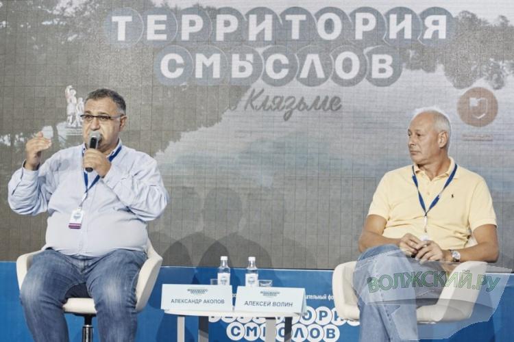 Ученый изТГТУ представил проект намолодежном консилиуме «Территория смыслов наКлязьме»