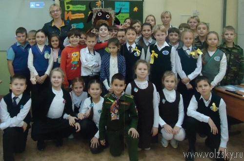 Региональная игра «БИЗОН» в школе 29