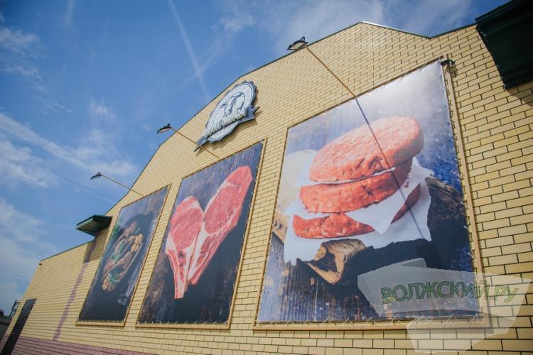 Такого город еще не видел: в Волжском открылся первый магазин «Фунт мяса»!