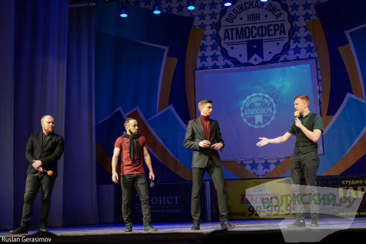 В финал лиги КВН «Атмосфера» вышли 6 команд