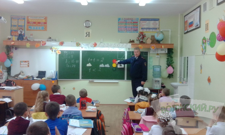 В Волжских школах проходит «Неделя безопасности»