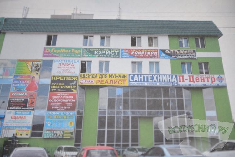 В Волжском фасады домов очистят от «мусора»