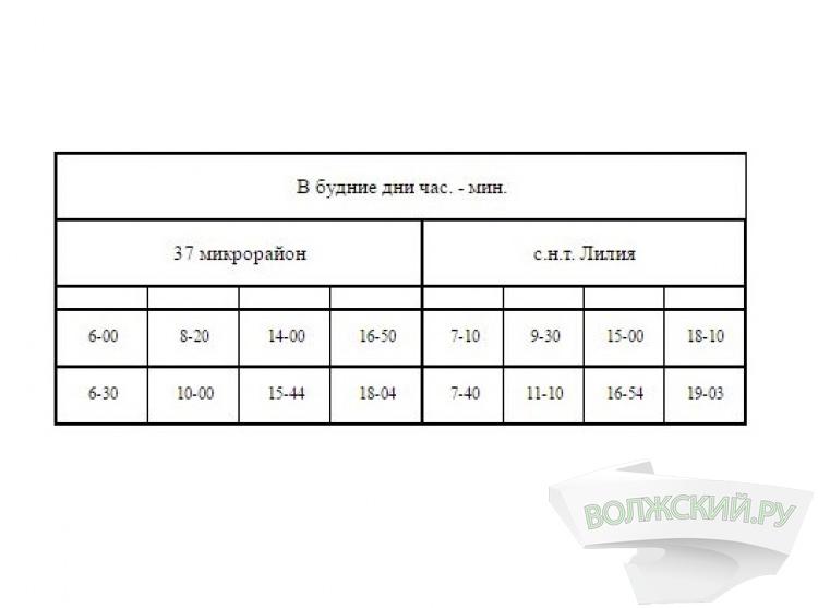 В Волжском городские автобусы переходят на летнее расписание