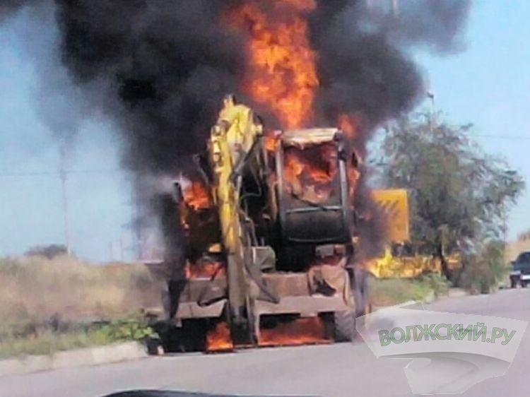 В Волжском на дороге загорелся экскаватор