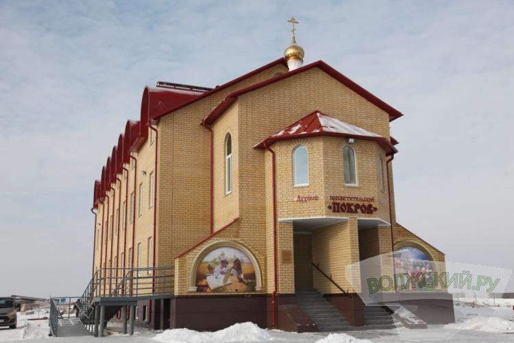 В Волжском начал работу духовно-просветительский центр