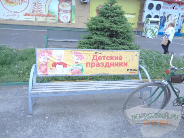 В Волжском начали борьбу с рекламой на скамейках