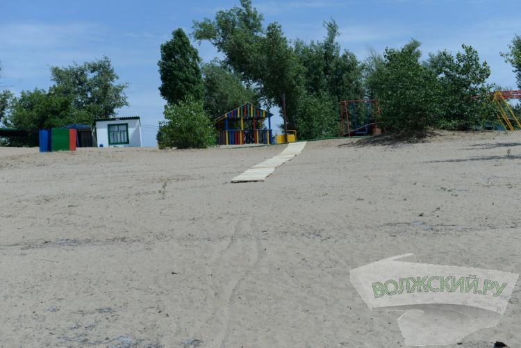 В Волжском открывается новый пляжный сезон