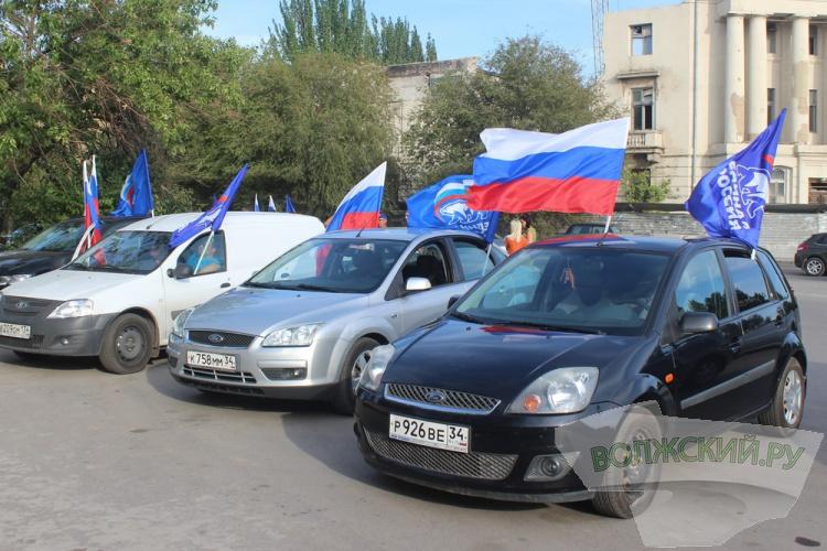В Волжском отметили День флага России