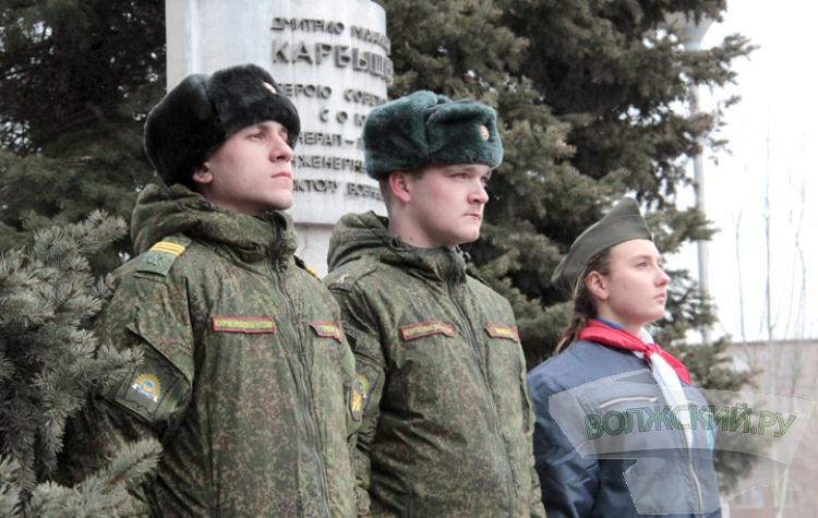 В Волжском почтили память Дмитрия Карбышева