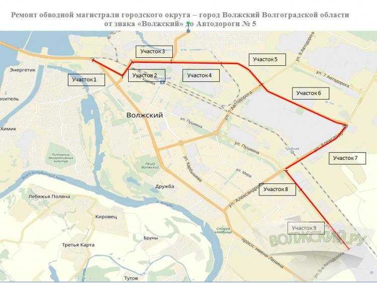 В Волжском приступают к ремонту объездной дороги