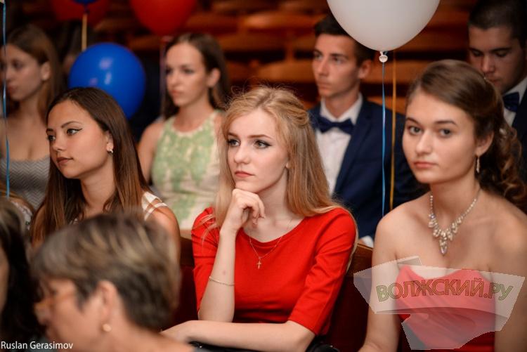 В Волжском прошел ежегодный праздник медалистов