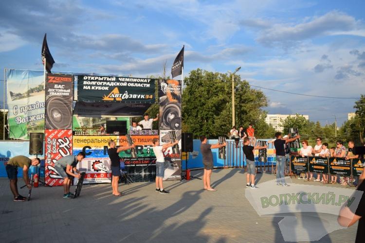 В Волжском прошел региональный чемпионат по автозвуку