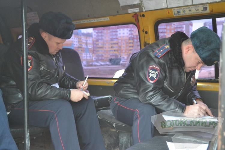 В Волжском проверяют недобросовестных перевозчиков