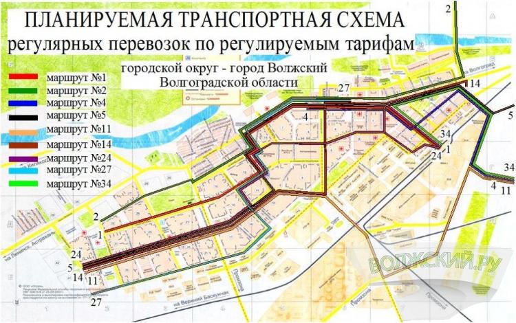 В Волжском разработана новая транспортная схема