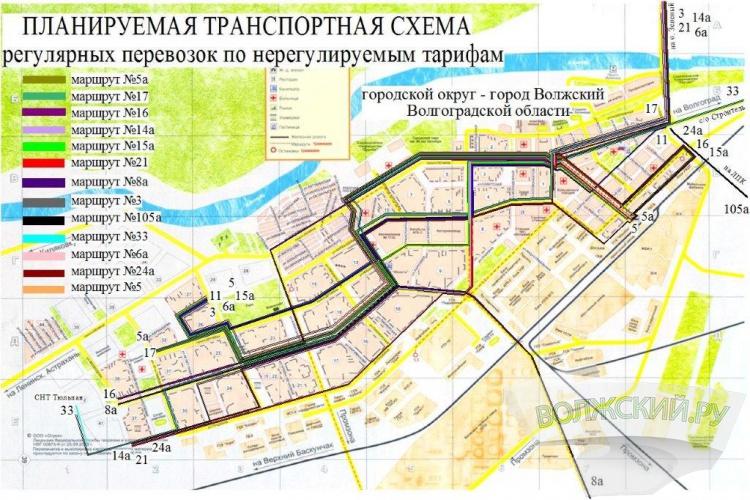 Карта схема г волжского фото 249