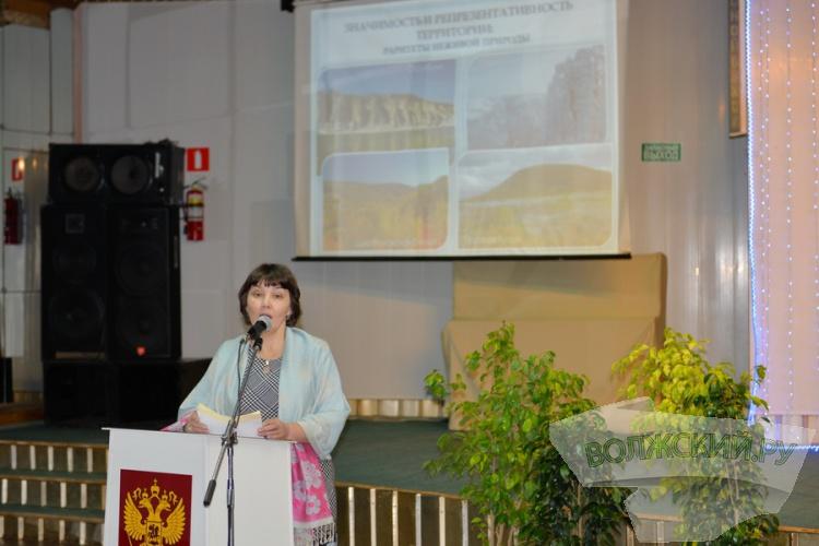 В Волжском встретились природные парки со всего региона