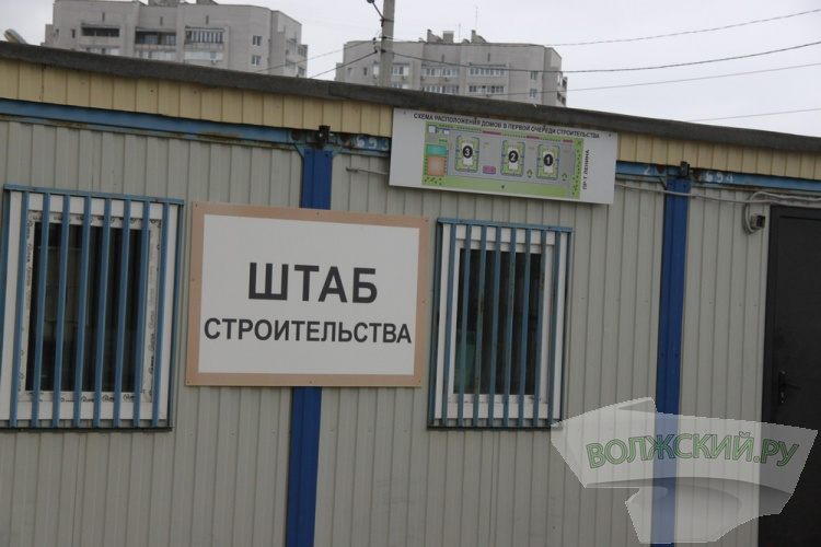 Власти решают вопрос дольщиков «АхтубаСитиПарк»