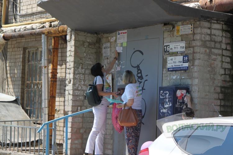 Волжане очистили город от незаконной рекламы