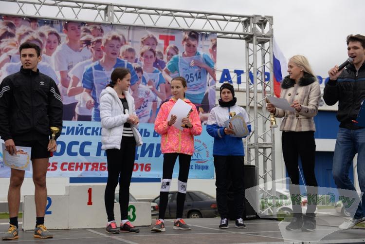 Волжане пробежались на Всероссийском кроссе нации