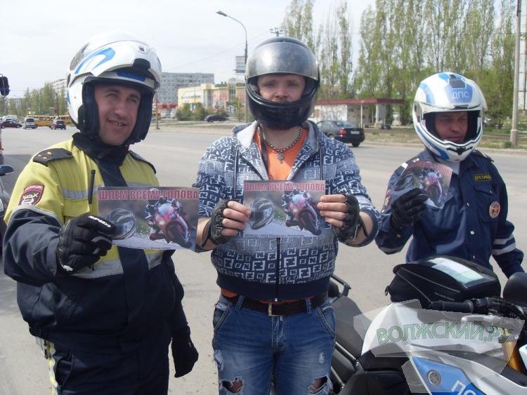 Волжские автоинспекторы открыли «Безопасный мотосезон»