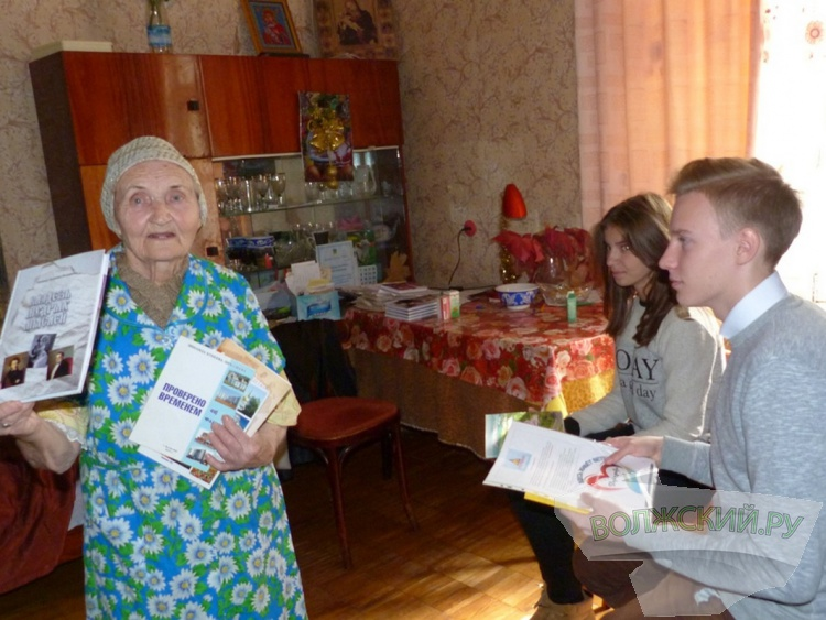 Волжские «тимуровцы» помогают пенсионерам