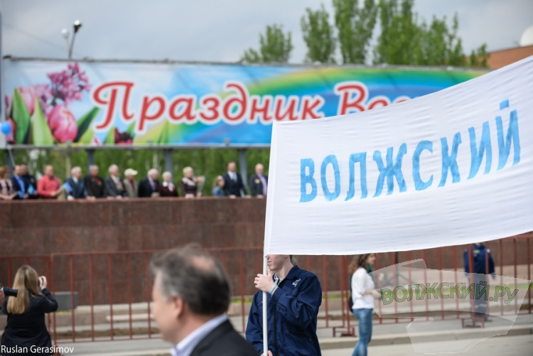 Волжский отмечает Первомай. Большой фотоотчет