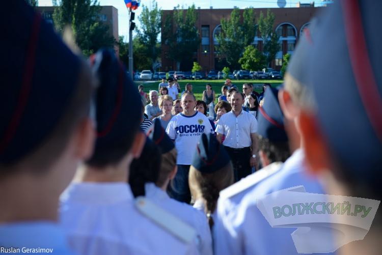 Волжский отметил День России. Большой фотоотчет