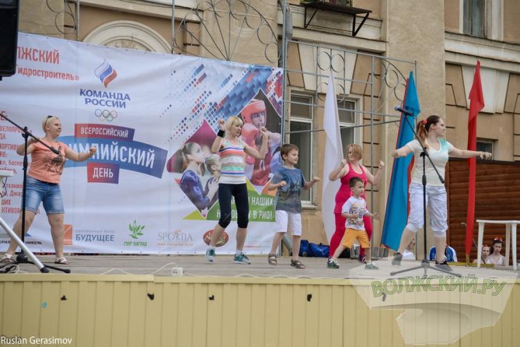 Волжский присоединился к Всероссийскому Олимпийскому дню