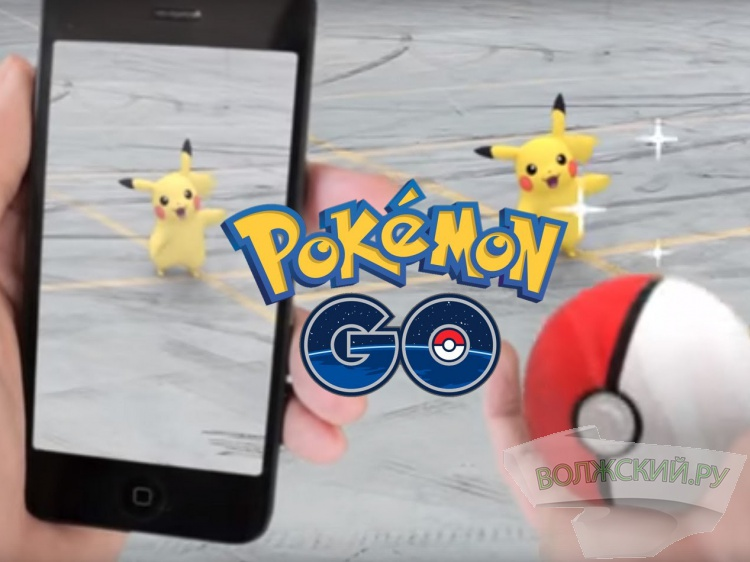 ����� �Pokemon Go� ������������� �����������