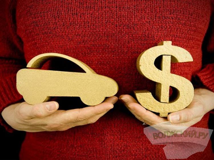 Изменен порядок льготного автомобильного кредитования