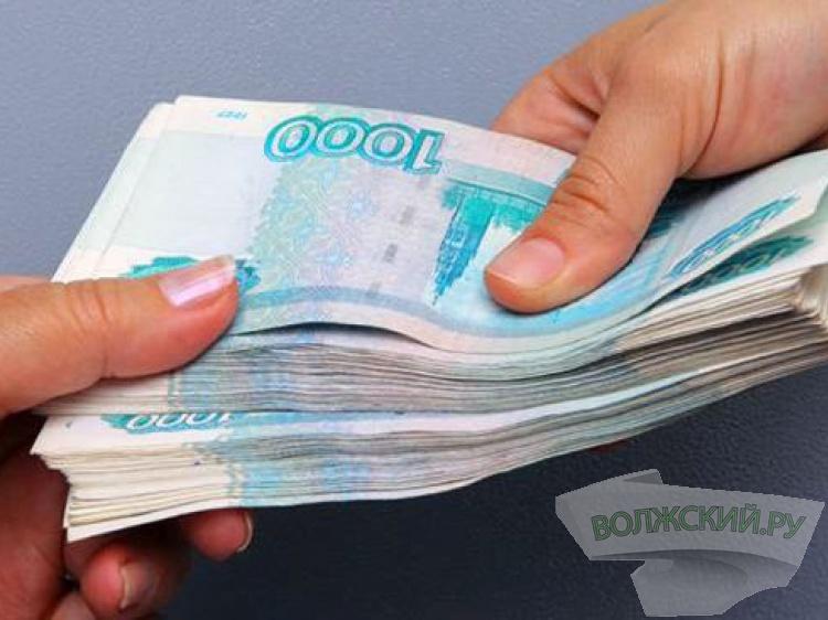 Кредитная большие деньги