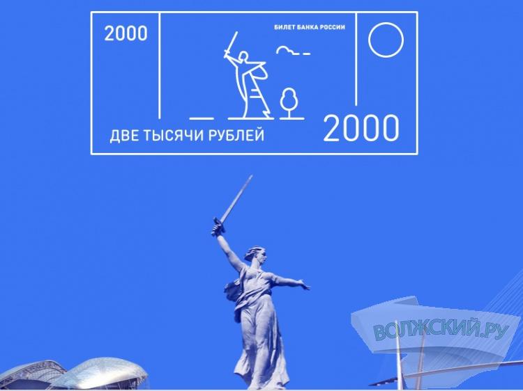 В Российской Федерации появятся банкноты номиналом 200 и2000 руб.