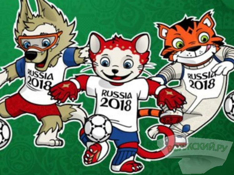 Амурский тигр вполне может стать талисманом мирового чемпионата пофутболу