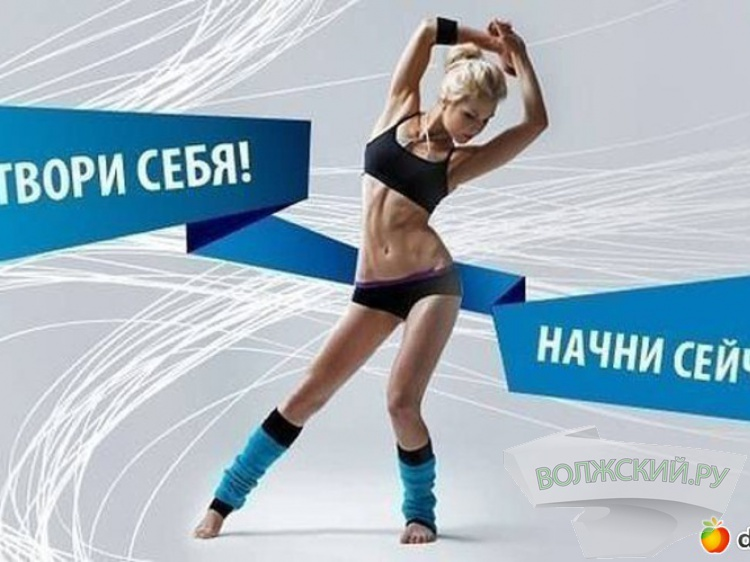 ART DANCE FITNESS STUDIO приглашает...