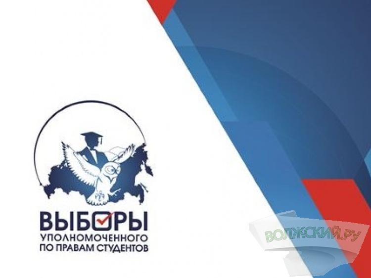 ВВолгоградской области появились студенческие омбудсмены
