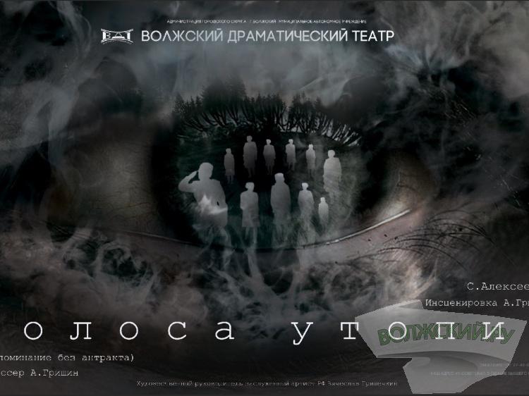 Динамо локомотив новости