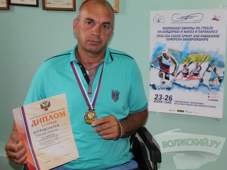 Волжанин стал чемпионом России по гребле на параканоэ