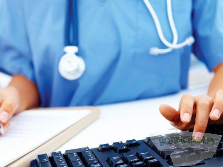 Уже в30 волгоградских медучреждениях внесены электронные медкарты