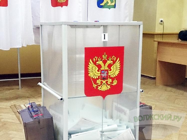 Выборы в Государственную думу вВолгограде покажут набольшом экране врежиме онлайн