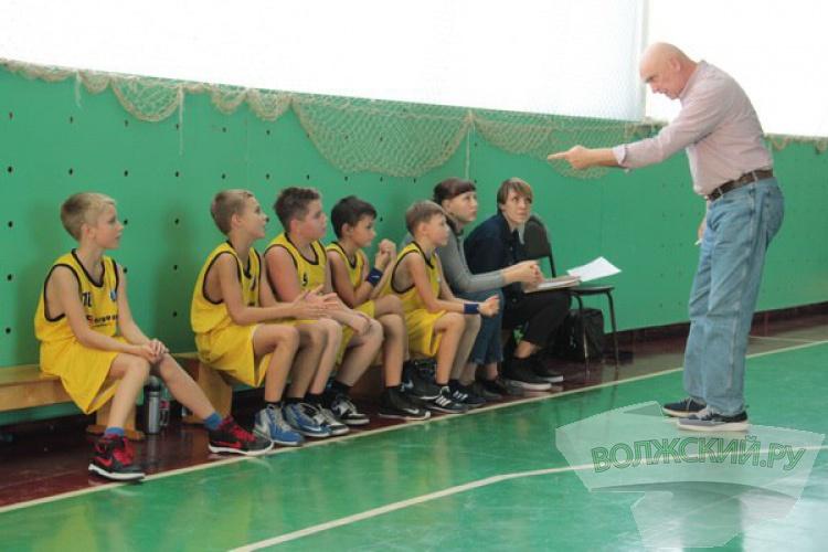 Юные волжане открыли баскетбольный сезон